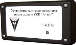 UKP_Alarm (сайт)